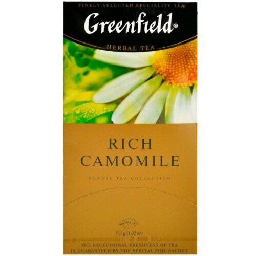 Գրինֆիլդ-Rich-Camomile